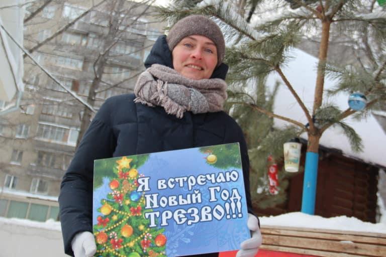 Психиатр рекомендовал россиянам встречатьтрезвымиНовый год