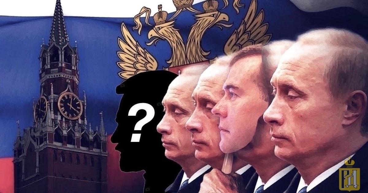 Следующие выборы Президента России пройдут в марте 2024 года