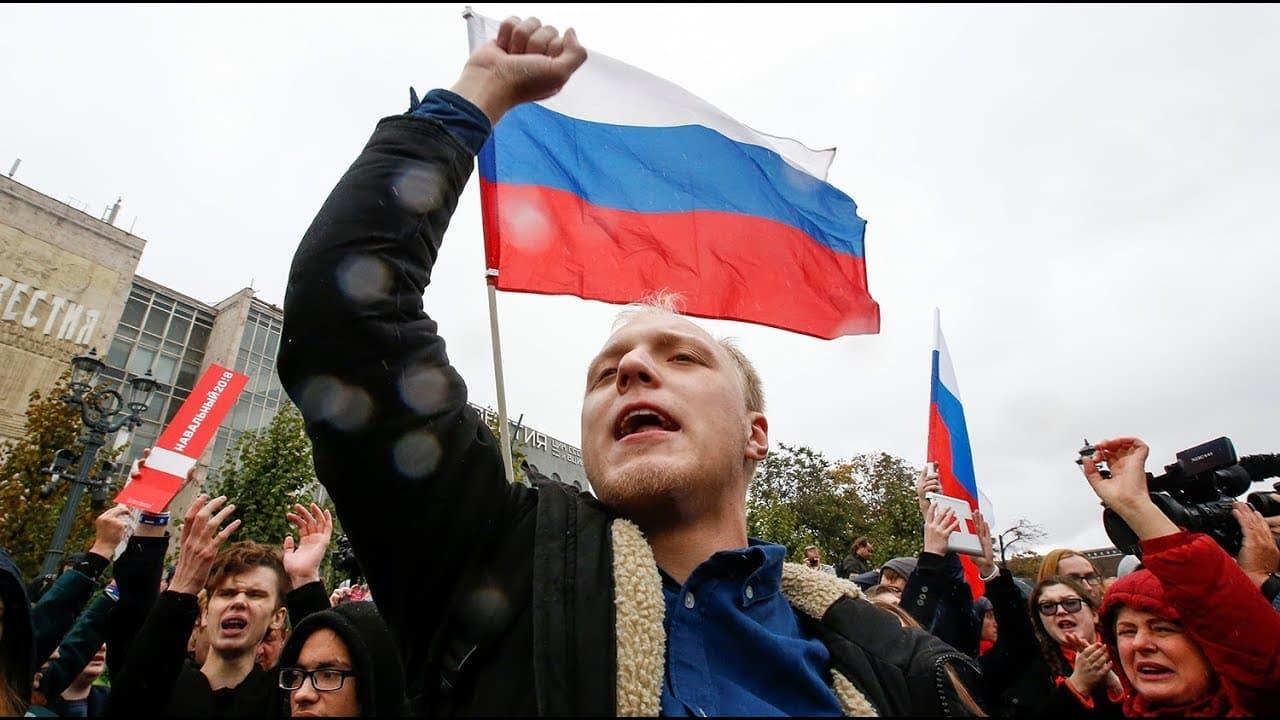 Влияние протестов на выборы президента страны