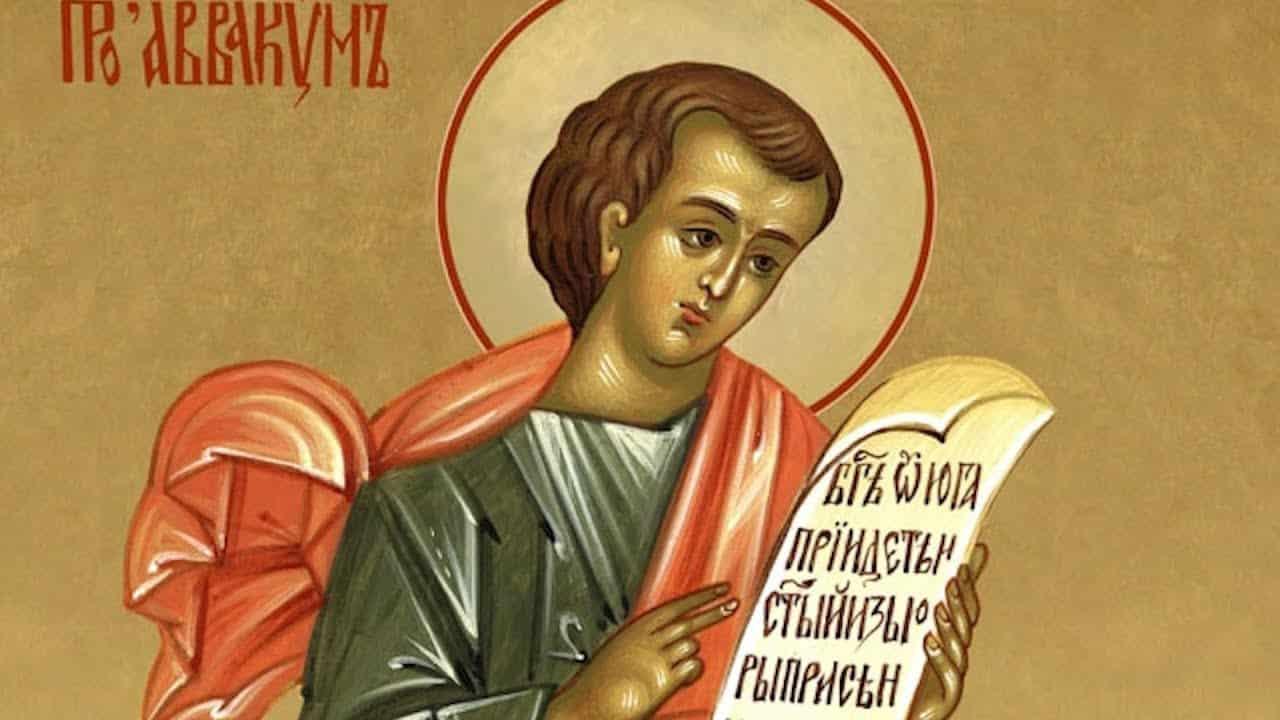 Какой церковный праздник сегодня 15 декабря 2019 чтят православные: День Аввакума 15.12.2019