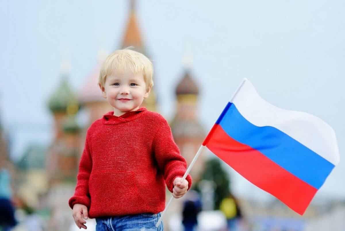 Каков процент счастливых граждан в России: данные опроса