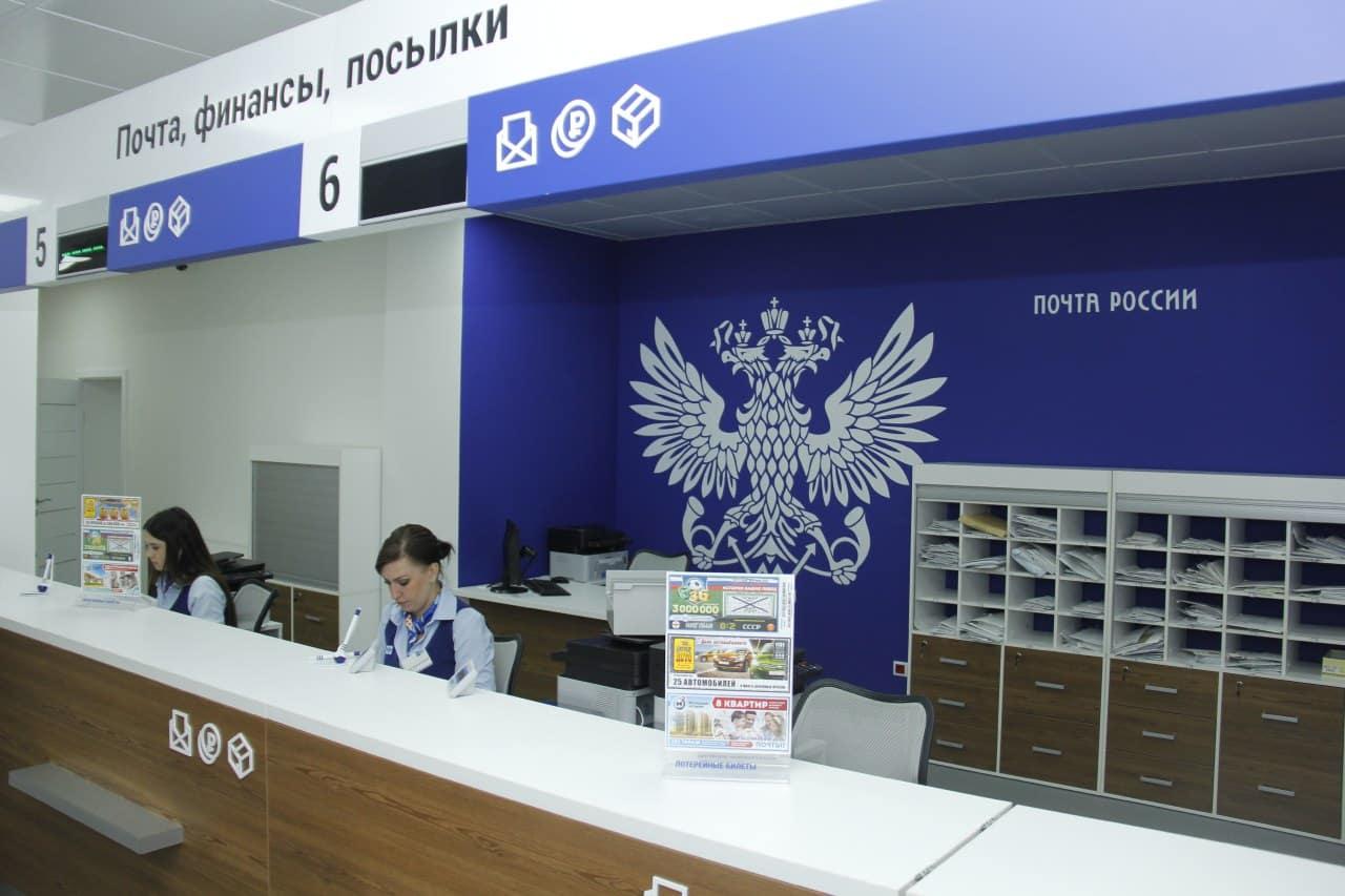 Как работает Почта России в новогодние праздники 2020: график, расписание