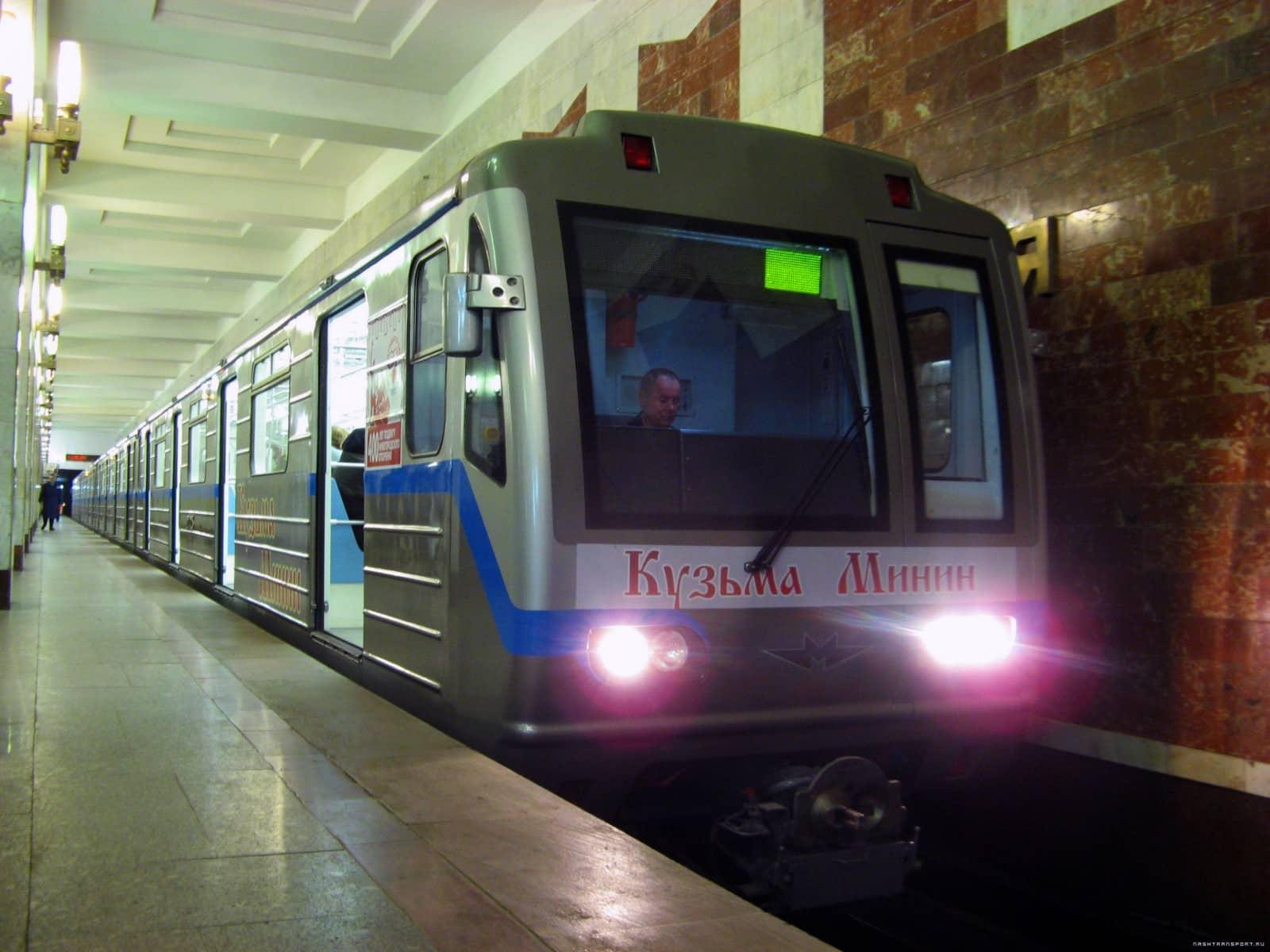 Города России в которых есть метро в 2020 году