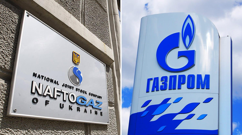 Украина и России смогли договориться об отказе от взаимных претензий по газу