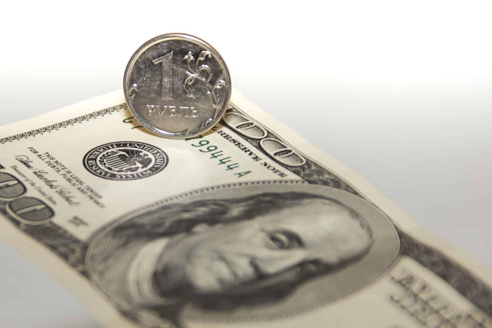 Прогноз курса доллара на 16-20 декабря 2019: как поведет себя рубль