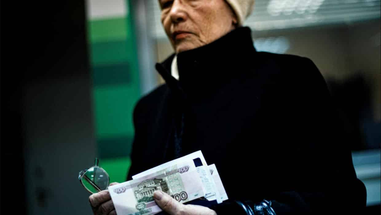 Депутат Госдумы резко высказался о пенсионной реформе