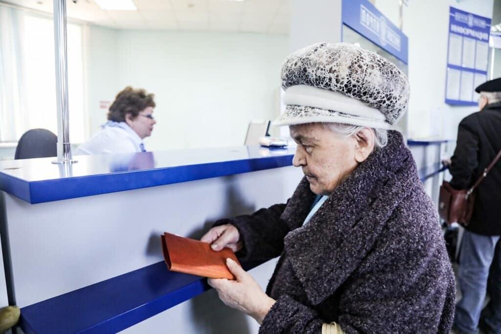 Пенсии россиян хотят дополнительно защитить
