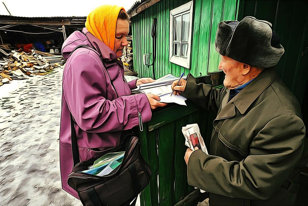 Условия получения повышенных пенсий в 50 000 рублей: кто может получать