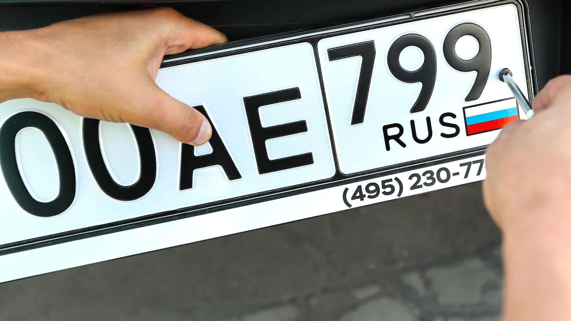 Изменения правил для водителей с 1 января 2020 года