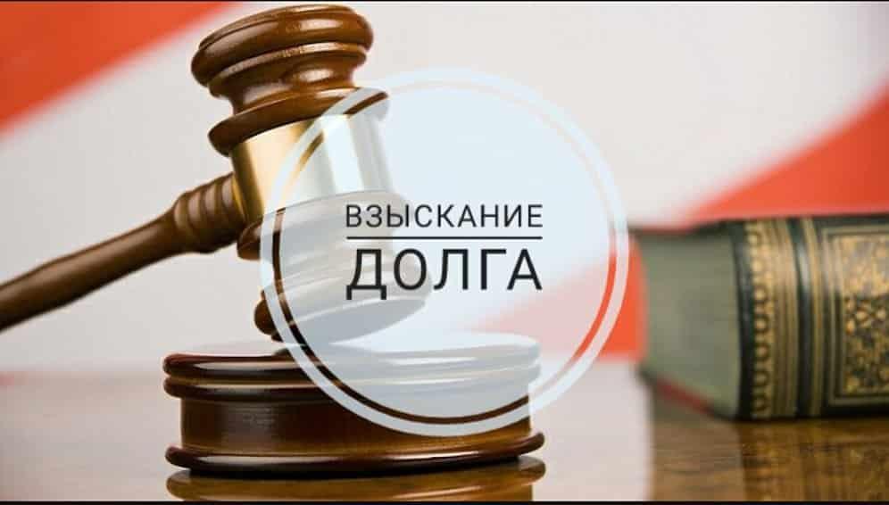 Новые законы с 1 декабря 2019 года вступающие в силу