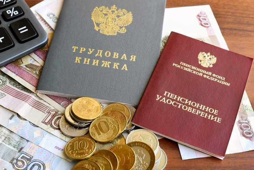 Пенсия советского союза как получить пенсионный фонд личный кабинет войти спб московский район