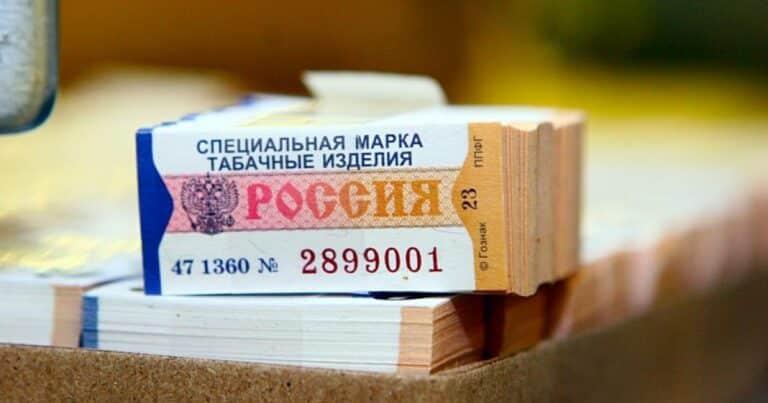 Продажа табачных изделий по всей россии сектор газа дым сигарет слушать онлайн