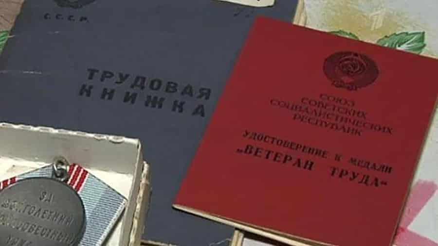 Ветераны труда получат дополнительную надбавку в 3545 рублей к пенсии когда минимальный стаж работы для выхода на пенсию по старости