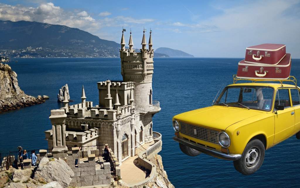 машина в аренду для поездки в крым