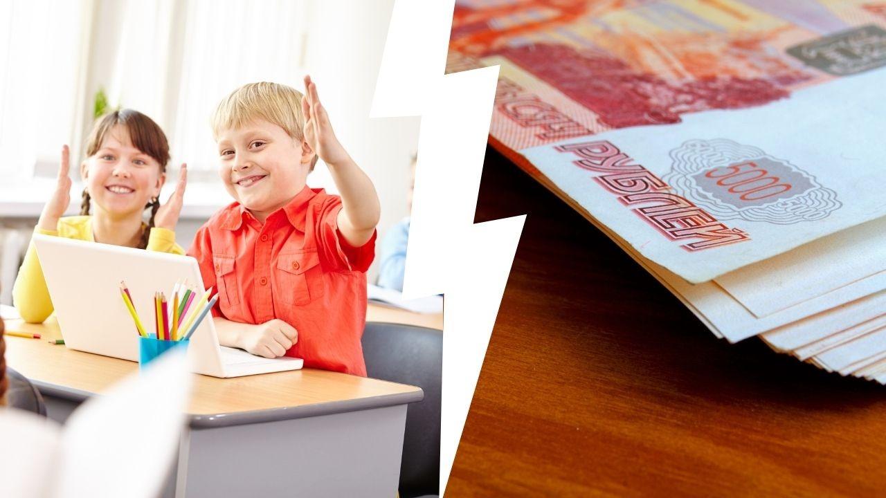 Какие детские выплаты и пособия можно получить в июне 2021 года