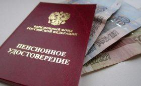 Жителям Карелии расскажут о пенсиях по телефону