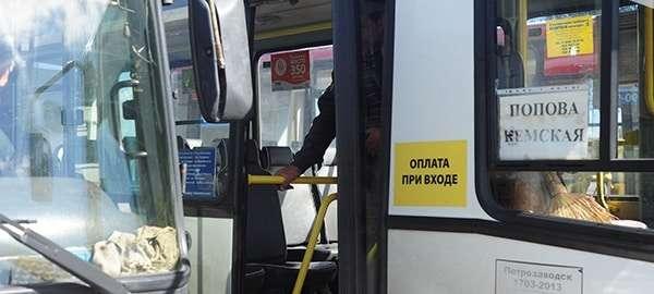 В Петрозаводске подорожает проезд в маршрутках