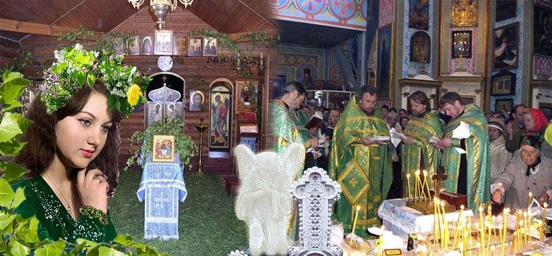 На Троицу, когда ходят на кладбище, в воскресенье или в субботу: что можно и нельзя делать