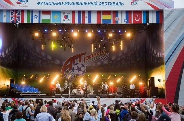 Куда пойти на День России 12 июня в Москве: расписание мероприятий