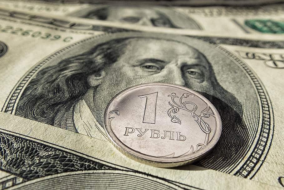 Прогноз курса доллара на конец 2019 года. Сколько будет стоить доллар в конце года