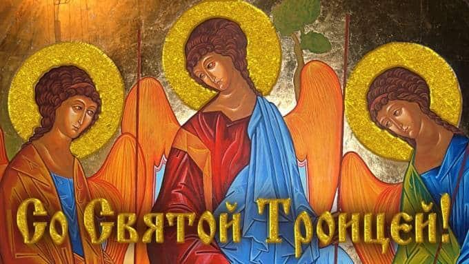 Когда Троица в 2019 году: православный календарь на июнь