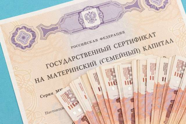 Материнский капитал проиндексируют в 2020 году: на сколько увеличат, что сказал Министр Топилин