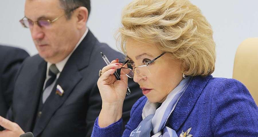 Пенсионный возраст в России: Матвиенко призвала смириться с ним